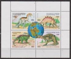Faune Préhistorique - Dinosaures - CAMBODGE - Dilophosaurus, Camara Saurus, Cératosaurus - N° 1350 à 1353 ** - 1996 - Cambodge