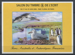 TAAF 2006 - N° F451 - Oiseaux - Grand Albatros Au Nid - Neuf -** - Terres Australes Et Antarctiques Françaises (TAAF)