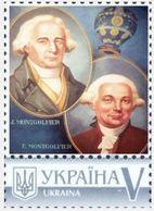 Ukraine 2018, Great Inventors And Engineers, Balloon, Montgolfières, 1v - Ukraine