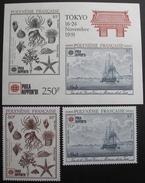 LOT R1537/22 - POLYNESIE FRANCAISE - BLOC PHILANIPPON 91 N°18 + N°393 + N°394 NEUFS** - Cote : 11,00 € - Polynésie Française