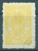 CRETE - 1899 - USED/OBLIT. - BUREAU RUSSE DE RETHYMNO  - Yv 19 - Lot 19265 - Crète
