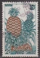 Produits Agricoles - CAMBODGE - Fruits : Ananas - N° 125 - 1962 - Cambodge