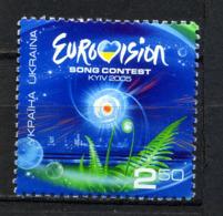 UKRAINE 2005, Musique, Eurovision 2005, 1 Valeur, Neuf / Mint. R1573 - Ukraine