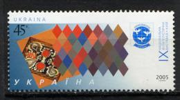 UKRAINE 2005, Exposition Philatélique Nationale Ukrfilexpo, 1 Valeur, Neuf / Mint. R1522 - Ukraine