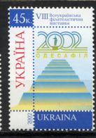 UKRAINE 2002, Exposition Philatélique Nationale Odessaphil, 1 Valeur, Neuf / Mint. R1280 - Ukraine