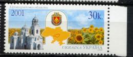 UKRAINE 2001, Kirovograd, 1 Valeur, Neuf / Mint. R1015 - Ukraine