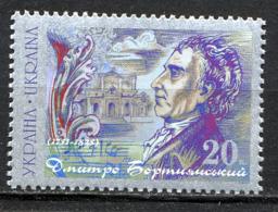 UKRAINE 2001, Compositeur D. Bortniansky, 1 Valeur, Neuf / Mint. R1004 - Ukraine