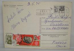 1975 Russia Storia Postale  Su Cartolina Mosca - 1923-1991 URSS