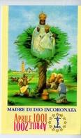 Santino - Madre Di Dio Incoronata - E1 - Santini
