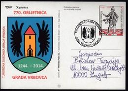 Croatia Vrbovec 2014 / 770th Ann. Of Vrbovec Town / Coat Of Arms - Croatie