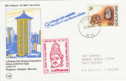 SINGAPORE 1995 First Flight Airbus A 340 SINGAPORE - BANGKOK - MÜNCHEN.BARGAIN.!! - Apen