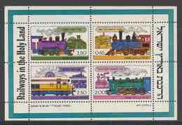 Israel 1977 B16 (= Mi 722 /5 X)  YT B16 ** Steam + Diesel Locomotives In Holy Land / Dampf + Diesel Lokomotiven - Blokken & Velletjes
