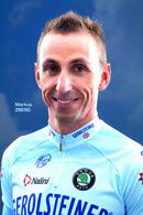 CARTE CYCLISME MARKUS ZBERG TEAM GEROLSTEINER 2008 SERIE BUSTO - Cycling