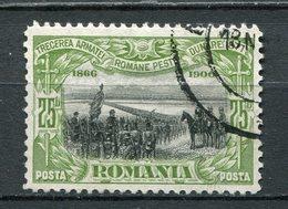 Rumänien Nr.192 F       O  Unused       (805) - 1881-1918: Charles Ier