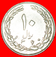 # TULIPS (1979-1988): IRAN ★ 10 RIALS 1360 (1981)! LOW START ★  NO RESERVE! - Iran