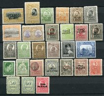 Rumänien Kleine Sammlung - Lot       *  Unused       (811) - Roumanie