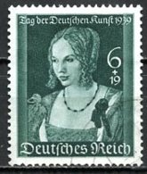 Allemagne   Y&T   638   Obl   ---      Mi  700   --   TTB - Used Stamps