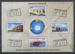 TAAF 2004 - N° F395 - Gérances Postales - Neuf -** - Terres Australes Et Antarctiques Françaises (TAAF)