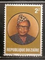 ZAIRE      OBLITERE - Zaïre