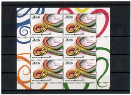 Kyrgyzstan. Year Of Snake. Sheetlet Of 6 Stamps  Michel # 732 KB - Kirghizistan