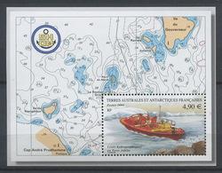 TAAF 2004 - N° F394 - Levés Hydrographiques En Terre Adélie - Neuf -** - Terres Australes Et Antarctiques Françaises (TAAF)
