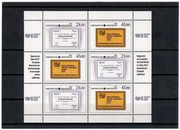 Kyrgyzstan. 2013 Award By UPU In Doha 2012. Sheetlet Of 3 Pairs Michel # 733-34 KB - Kirghizistan