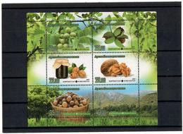 Kyrgyzstan.2013 Flora. Walnut(mountains). S/S Of 4v: 17, 20, 23, 29  Michel # BL 63 - Kirghizistan