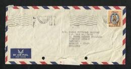 Qatar 1985 Air Mail Postal Used Cover Qatar To Pakistan - Qatar
