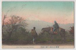 K22 Japan Fuji From Otome-toge Hakone Stamping From Vladivostok To Vinntsa Ukraine - Zonder Classificatie