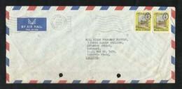 Qatar 1986 Air Mail Postal Used Cover Qatar To Pakistan - Qatar