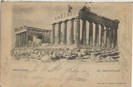 GRECIA ENTERO POSTAL PARTHENON CIRCA 1900 - Monumentos