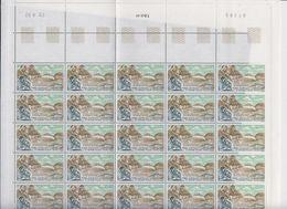 Taaf 1993 Base Terre Adelie 1v Complete Sheetlet (with Full Margings) ** Mnh (TA204) - Franse Zuidelijke En Antarctische Gebieden (TAAF)