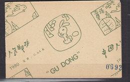 CHINA GU DONG COMPLETE BOOKLET SCARCE - 1949 - ... République Populaire