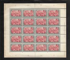 ALLEMAGNE EMPIRE 1906 - YT 95** - FEUILLE ENTIERE - FAUX - Allemagne