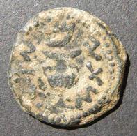Judea Great Revolt/Jewish-Roman War Ancient Pruta Year 2 Coin, 67-68 CE; Hen-1360 - 1. Les Julio-Claudiens (-27 à 69)