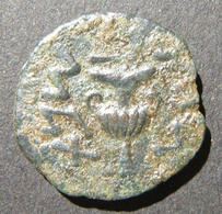 Judea Great Revolt/Jewish-Roman War Ancient Pruta Year 2 Coin, 67-68 CE; Hen-1360a - 1. Les Julio-Claudiens (-27 à 69)