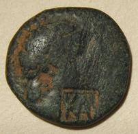 Judea: 2 Legionary Countermarks On Ancient Nero Roman Coin, Caesaria/Samaria 68CE - 1. Les Julio-Claudiens (-27 à 69)