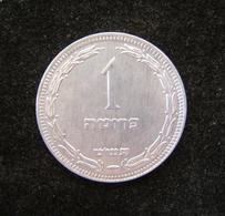 Israeli 1 Pruta 1949 Coin Without Pearl, BU; IMM-P4 - Israel