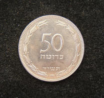 Israeli 50 Prutot 1954 Coin Without Pearl Non-rotated Die Milled Edge BU IMM-P17 - Israel