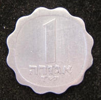 Israeli 1 Agora 1960 Coin Normal Date W/o Lower Serif Letter Lamed IMM-A1-1b - Israel