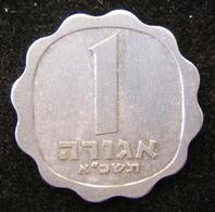 Israeli 1 Agora 1961 Thick-date Coin, AU. IMM-A1-2 - Israel