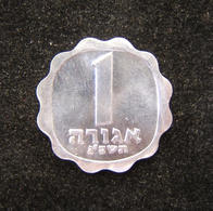 Israeli 1 Agora 1963 Coin With Rotated Die (coin Alignment), BU, IMM-A1-4a - Israel