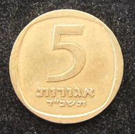 Israeli 5 Agorot 1964 Key Date Coin, VF-EF, IMM-A5-5/KM-25 - Israel