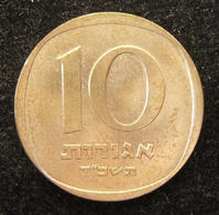 Israeli 10 Agorot 1964 Small Date Variety Coin, UNC, IMM-A10-5a/KM-26 - Israel