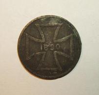German 1890 Exonumia Token For 6th German Veterans Day Bundes Krieger Fest - Albanie