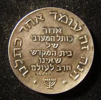 Israeli Tisha BeAv/9th Of Av Silver Art Medal By Kretchmer, 1961 - Allemagne