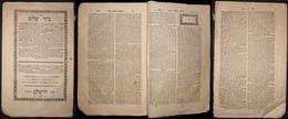 Responsa Sefer Nahar Shalom By Rabbi Sar Shalom Sharabi; Israel Bak Printer 1867 - Judaisme