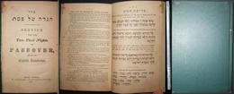 Goldman Unlisted Seder Hagadah Shel Pesach English Translation Hyam Sakolski 1881 - Judaisme