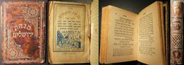 Judaica Sfard Pocket Siddur Minchat Yerushalayim, Yershalem Publishers - Judaisme