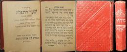 Judaica Ashkenaz Pocket Siddur Shaar HaTfila By Brothers Levin Epstein Jerusalem - Judaisme